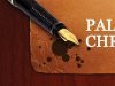 Palm Desert Christian Center Inc.